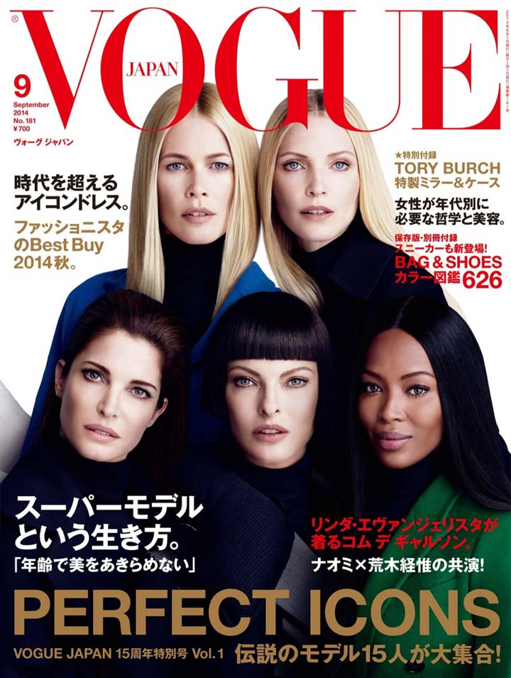 Vogue Japan revisits 24-year-old Vogue UK cover for anniversary issue