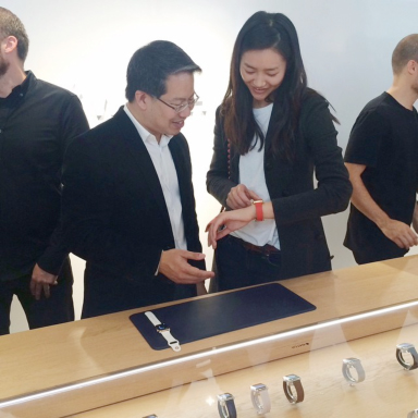 Is Liu Wen the Face of the New Apple Watch?